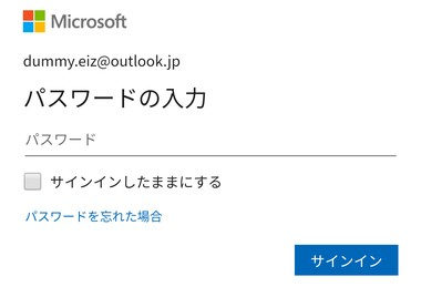 gmailify-outlook-yahoomail-016