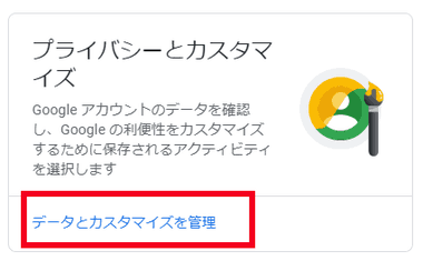 google-account-010
