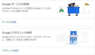 google-account-022