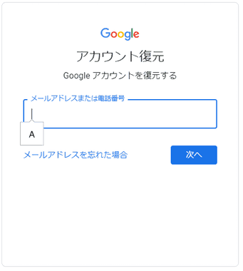 google-account-024
