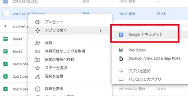 google-documents035