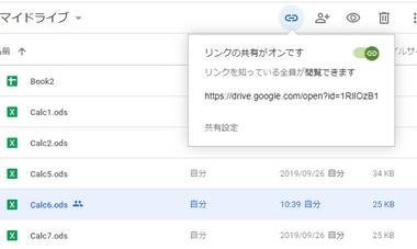 google-drive-023