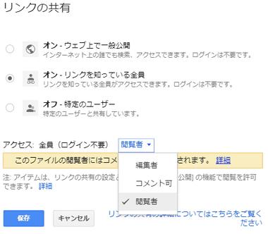 google-drive-025