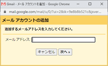 google-mail-fetcher-002