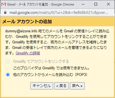 google-mail-fetcher-003