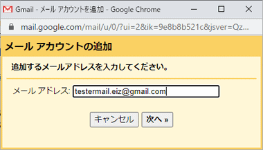 google-mail-fetcher-012
