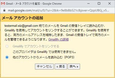 google-mail-fetcher-013