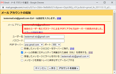 google-mail-fetcher-018
