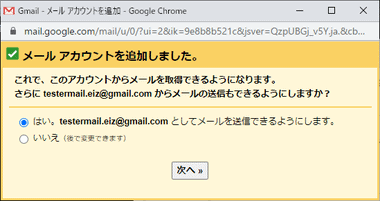 google-mail-fetcher-020