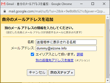 google-mail-fetcher-027