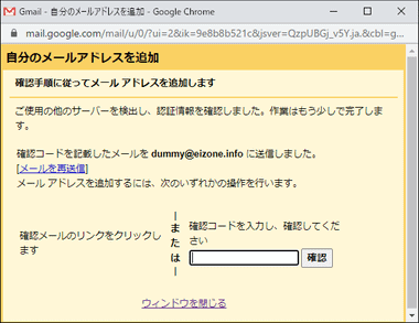 google-mail-fetcher-030