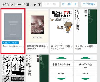 google-play-books-007