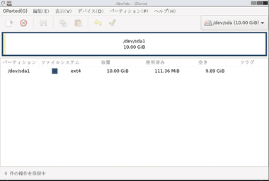 GParted Free Partition Manager 009