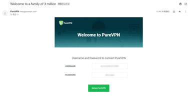 PureVPN for Windows-011
