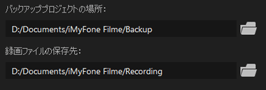iMyfone-Filme-039