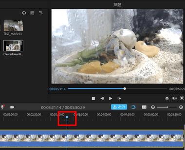 iMyfone-Filme-Video-Editor-014