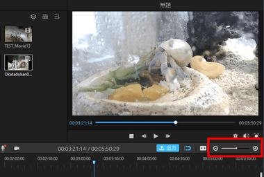 iMyfone-Filme-Video-Editor-015