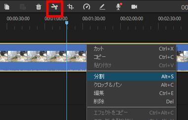 iMyfone-Filme-Video-Editor-017