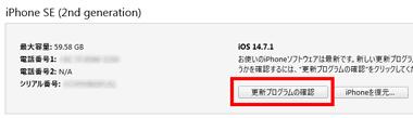 iTunes-002