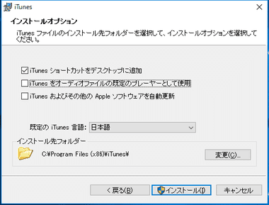 iTunes Media Player 004