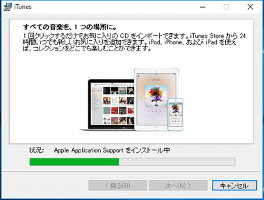 iTunes Media Player 005