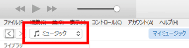 iTunes Media Player 011