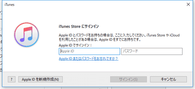 iTunes Media Player 014