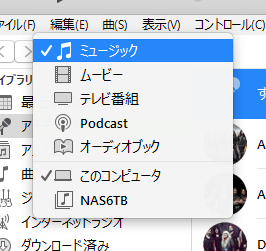 iTunes Media Player 025