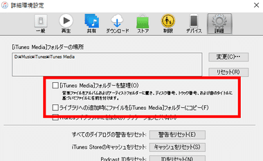 iTunes Media Player 035