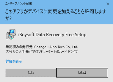 iboysoft-data-recovery-for-windows-002