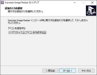 imageresizer004