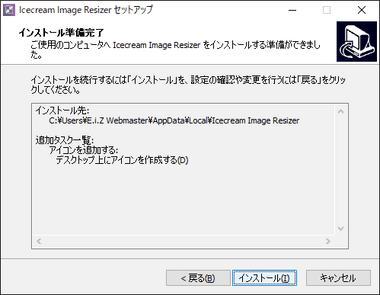imageresizer005