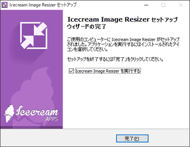Icecream Image Resizer 006