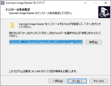 imageresizer010