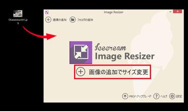 imageresizer013