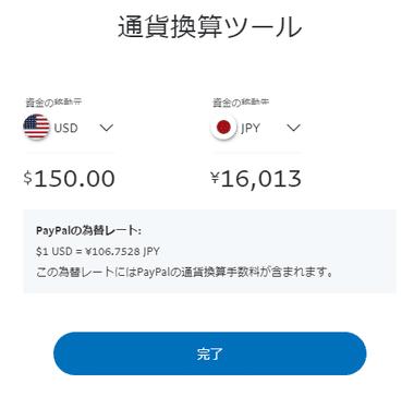 import027