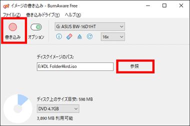 kaspersky-rescue-disk-023