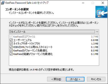 KeePass Password Safe 009