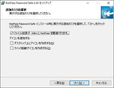 KeePass Password Safe 010
