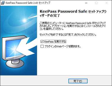 KeePass Password Safe 012
