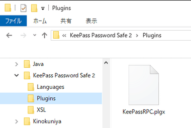 keepass-password-safe 020