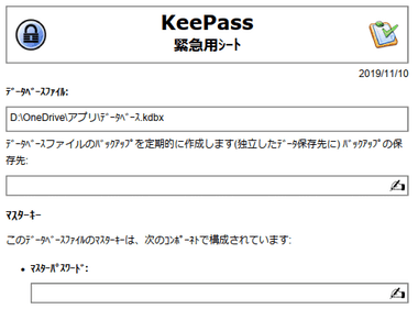 keepass-password-safe 034