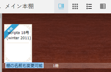 Kinoppy for Windows-010