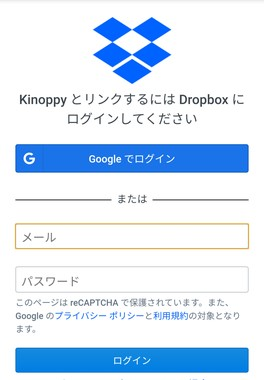 kinoppy-for-android-017