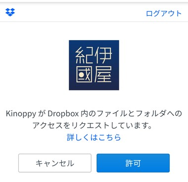kinoppy-for-android-018