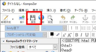 KompoZer wysiwyg HTML editor-1012