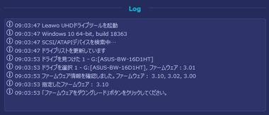 leawo-uhd-drive-tool-006