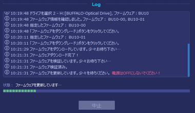 leawo-uhd-drive-tool-011