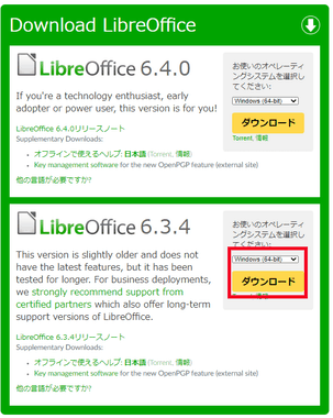 libreoffice-the-documents-foundation-003