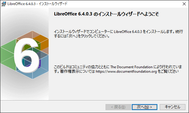 libreoffice-the-documents-foundation-004